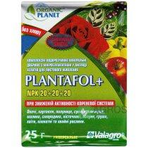 Комплексное минеральное удобрение для роста плодов Plantafol+ (Плантафол+), 25г, NPK 20.20.20, Valagro (Валагро)