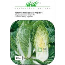 Семена капусты Суприн F1, 20шт, Syngenta, Голландия, Семена Pro seeds