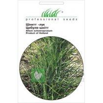 Семена лука-шнитт, 1г, Hem, Голландия, Семена ТМ Pro Seeds
