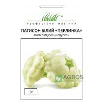 Семена Патиссона Жемчужинка, 1г, Anseme, Италия, Семена Pro seeds