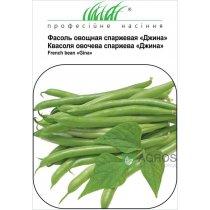 Семена фасоли Джина, 10г, May Seeds, Турция, Семена Pro seeds