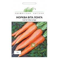 Семена моркови Вита Лонга, 1г, Bejo, Голландия, Семена Pro seeds