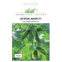 Семена огурца Амур F1, 10шт, Bejo, Голландия, Семена Pro seeds