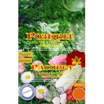 Субстрат Розквит, 50л, универсальный