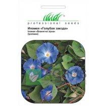 Семена ипомеи Голубая звезда, 1г, Hem, Голландия, Семена цветов Pro seeds