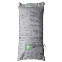 Комплексное минеральное удобрение Нитроаммофоска, 50кг, NPK 16.16.16