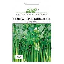 Семена сельдерея Анита, 0.5г, United Genetics, Италия, Семена Pro seeds
