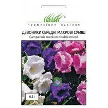 Семена колокольчика Махровая смесь, 0.2г, Hem, Голландия, Семена цветов Pro seeds