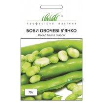 Семена Бобов овощных Бьянко, 10г, Anseme, Италия, Pro Seeds