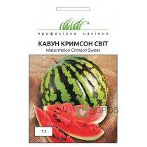 Семена арбуза круглого Кримсон Свит, 1г, Tezier, Франция, Семена Pro seeds