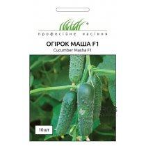Семена огурца Маша F1, 10шт, Seminis, Голландия, Семена Pro seeds