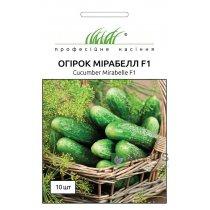 Семена огурца Мирабел F1, 10шт, Seminis, Голландия, Семена Pro seeds