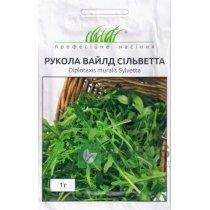 Семена Рукколы Вайлд Сильветта, 1г, Anseme, Италия, Pro seeds