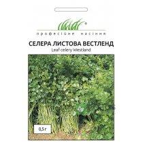 Семена сельдерея листового Вестленд, 0.5г, Hem Zaden, Голландия, Семена Pro seeds