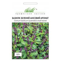 Семена базилика Анисовый аромат, 0.5г, Нем Zaden, Голландия,  Семена Pro seeds