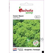 Семена Салата Фанли Батвия, 30шт, Syngenta, Голландия, семена Садыба Центр