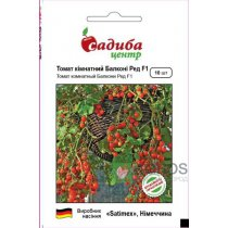 Семена томата черри Балкони Рэд F1, 10шт, Satimex, Германия, семена, Pro seeds