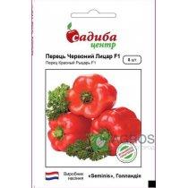 Семена перца Красный Рыцарь F1, 8шт, Seminis, Голландия, Садиба Центр