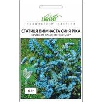 Семена кермека Синяя река, смесь 0.1г, Hem, Голландия, Pro seeds