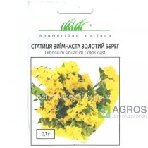 Семена кермека Золотой берег, желтый, 0.1, Hem, Голландия, Pro seeds