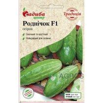Семена огурца Родничёк F1, 0.5г, Украина, семена Садыба Центр Традиция