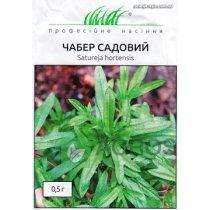 Семена чабера садовий, 0.5г, Hem, Голландия, Семена Pro seeds