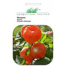 Семена физалиса, 0.1г, Hem, Голландия, Семена Pro seeds