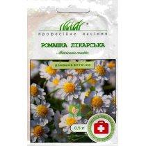 Семена ромашки лекарственной, 0.5г, Нем Zaden, Голландия, Семена Pro seeds