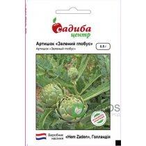Семена артишока Зеленый Глобус, 0.5г, Hem, Голландия, Садиба Центр