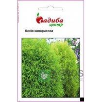 Семена кохии Кипарисовая, 0.5г, Hem, Голландия, Садыба Центр