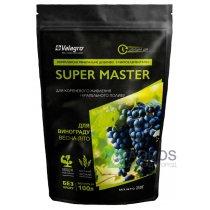 Комплексное минеральное удобрение для винограда Super Master (Супер Мастер), 250г, NPK 17.6.18, Весна-Лето, Valagro (Валагро)