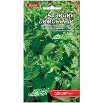 Базилик зеленый Лимонный 0.5г, .Флора маркет.
