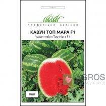 Семена Арбуза Топ Мара F1, 8шт, Pro Seeds