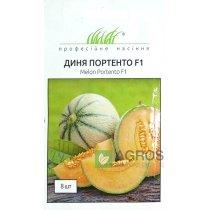 Семена дыни Портенто F1, 8 шт., семена Pro Seeds