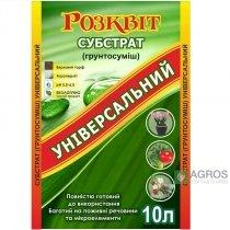 Субстрат Розквит, 10л, универсальный