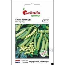 Семена Гороха Преладо, 20шт, Syngenta, Голландия, Садыба Центр