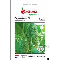Семена Огурца Анзор F1, 10 шт, Bejo, Голландия, Садыба Центр