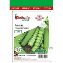 Семена Гороха овощного Авола, 20г, Satimex, Германия, Садыба Центр, Традиция Проф
