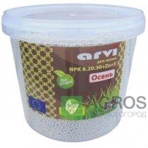 Комплексное минеральное удобрение для газона Arvi (Арви), 3кг, NPK 8.20.30, Осень
