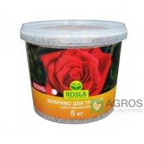 Комплексное минеральное удобрение для роз, Arvi 3 кг. Осень, NPK 8.20.30