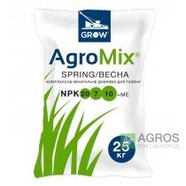 Комплексное минеральное удобрение для газона АгроМикс Весна, 25кг, NPK 20.7.10+ME, AgroMix