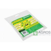 Агроволокно белое 50 UV, 1,6x10м, Агротекс
